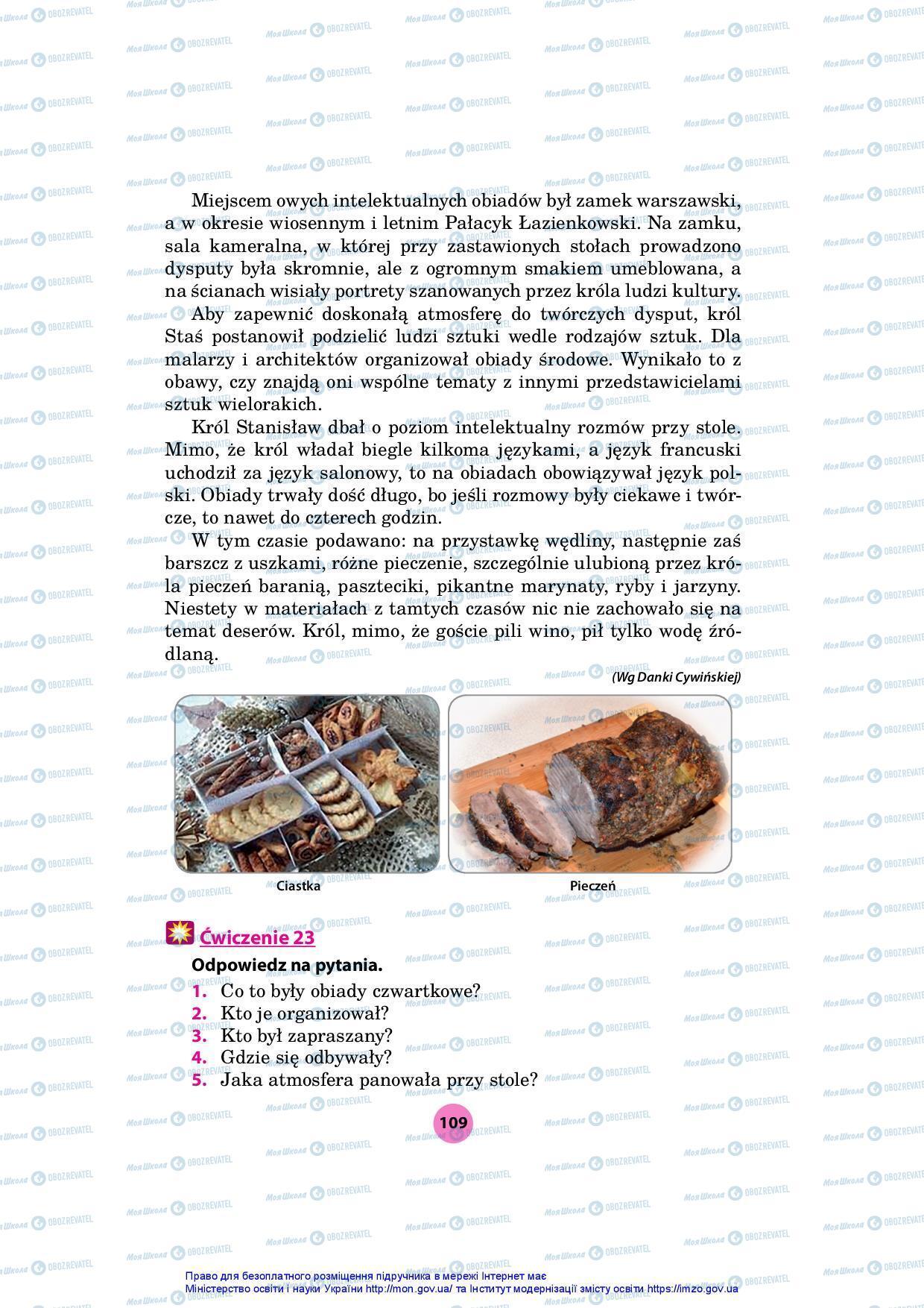 Учебники Польский язык 7 класс страница 109