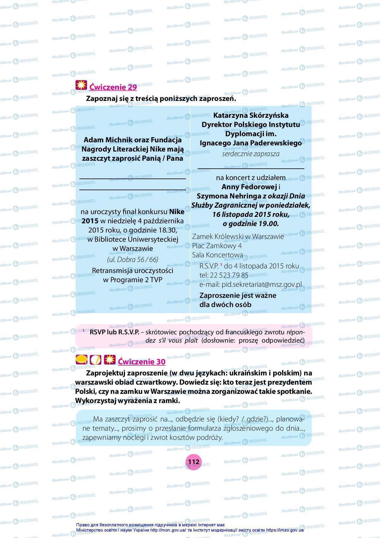 Учебники Польский язык 7 класс страница 112