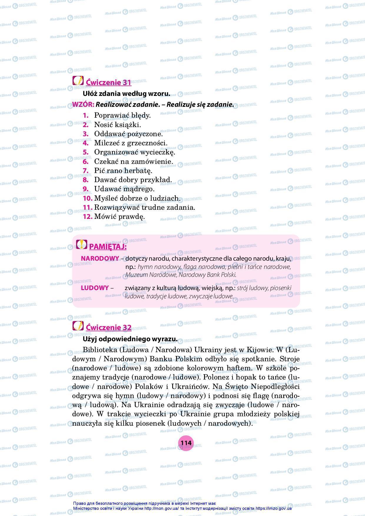 Підручники Польська мова 7 клас сторінка 114