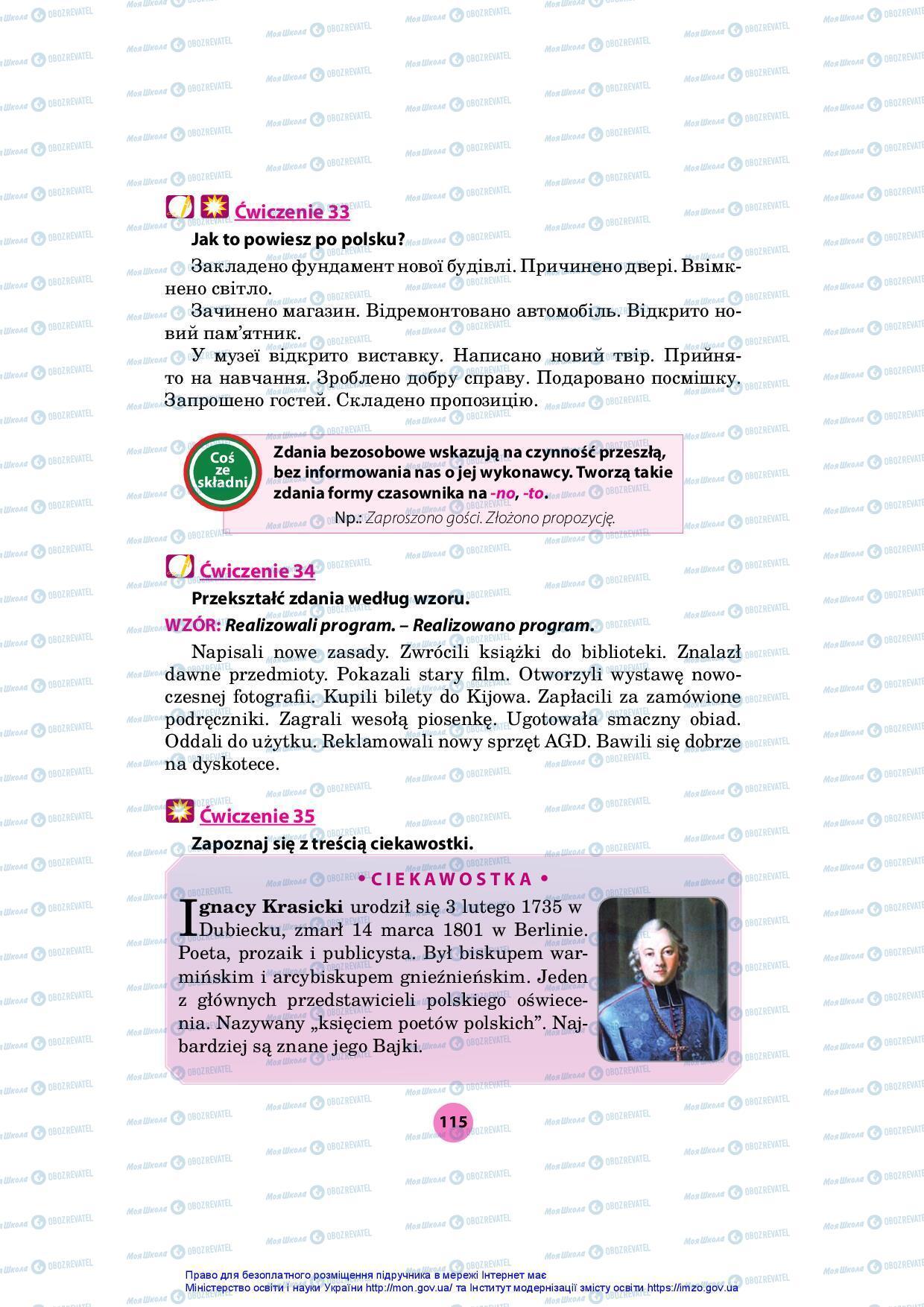 Підручники Польська мова 7 клас сторінка 115