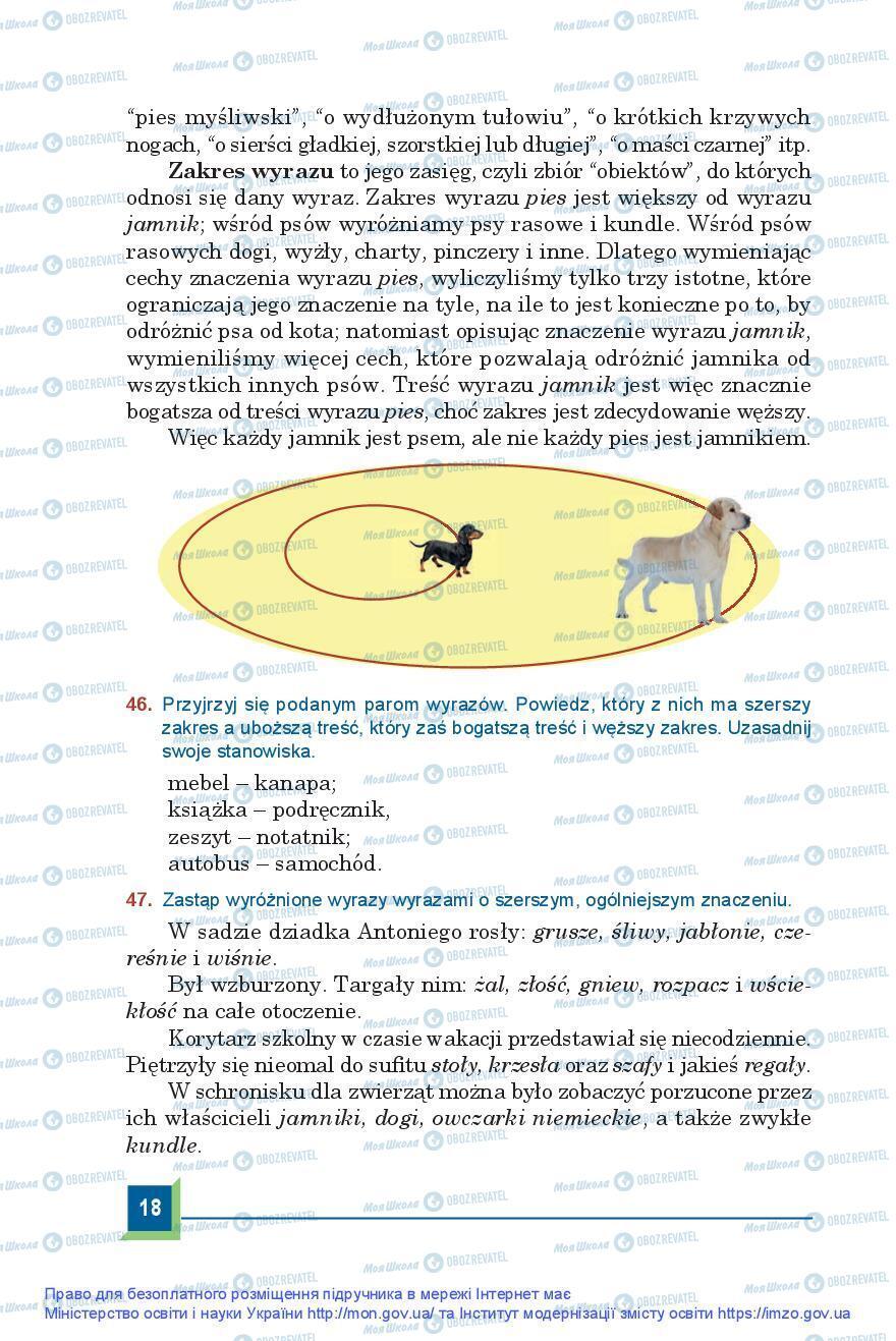 Учебники Польский язык 9 класс страница 18