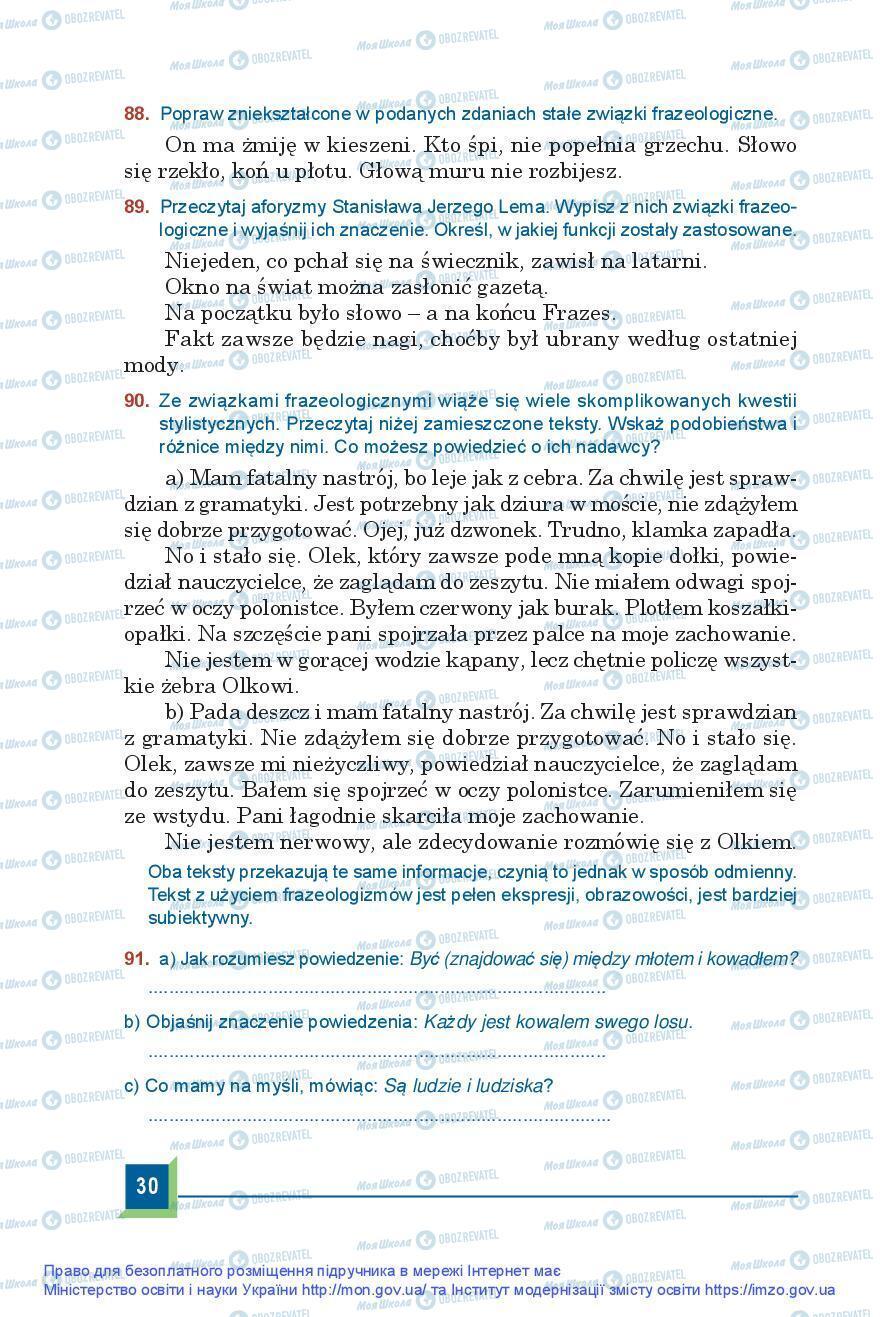 Учебники Польский язык 9 класс страница 30