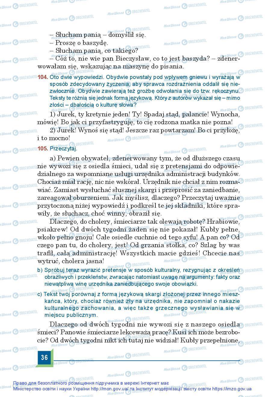 Учебники Польский язык 9 класс страница 36