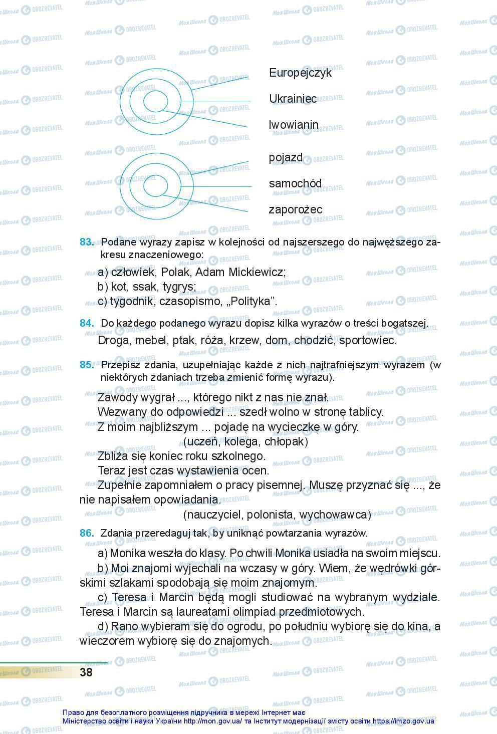 Підручники Польська мова 7 клас сторінка 38