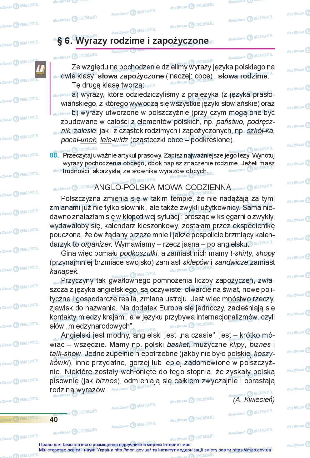 Учебники Польский язык 7 класс страница 40