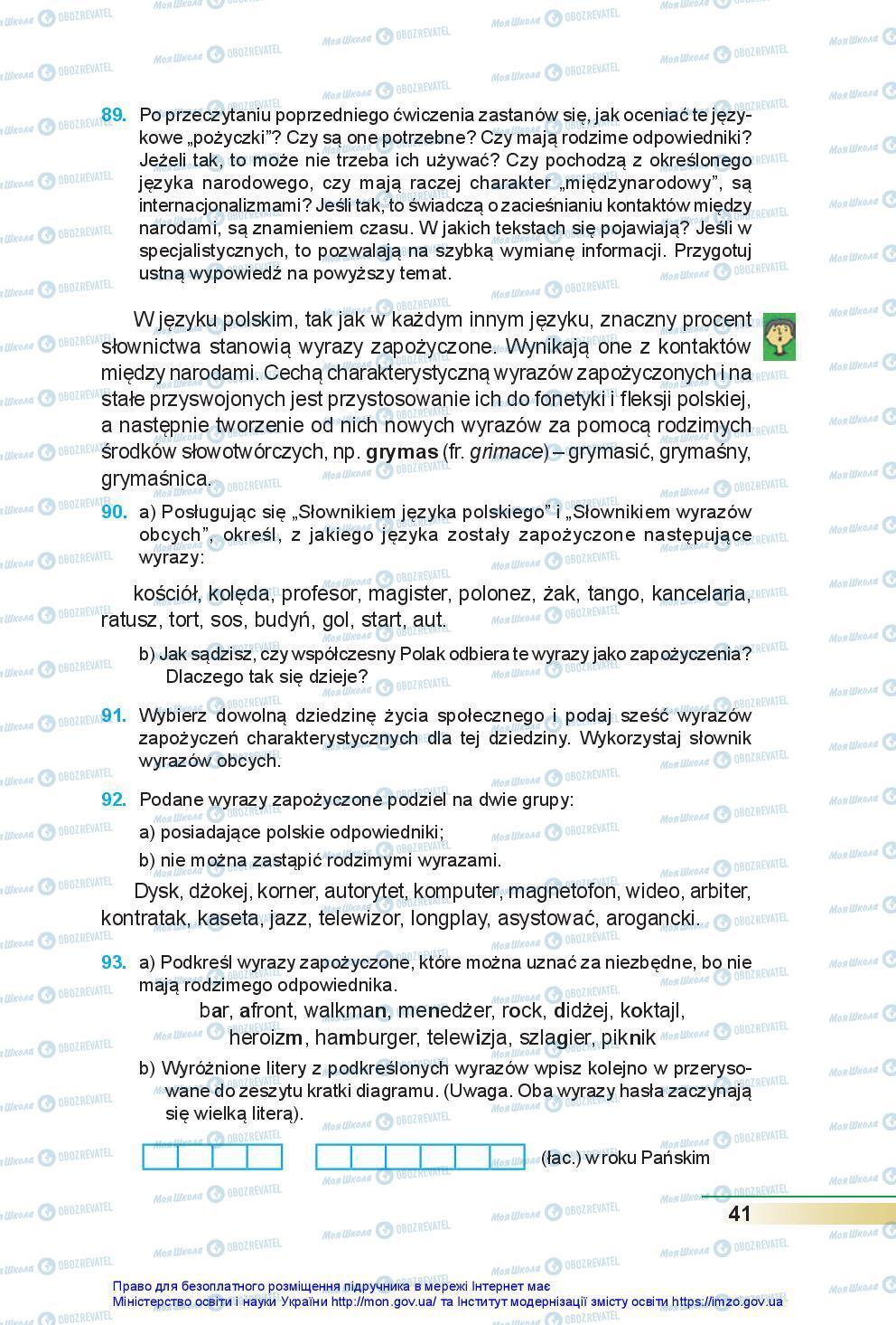 Підручники Польська мова 7 клас сторінка 41