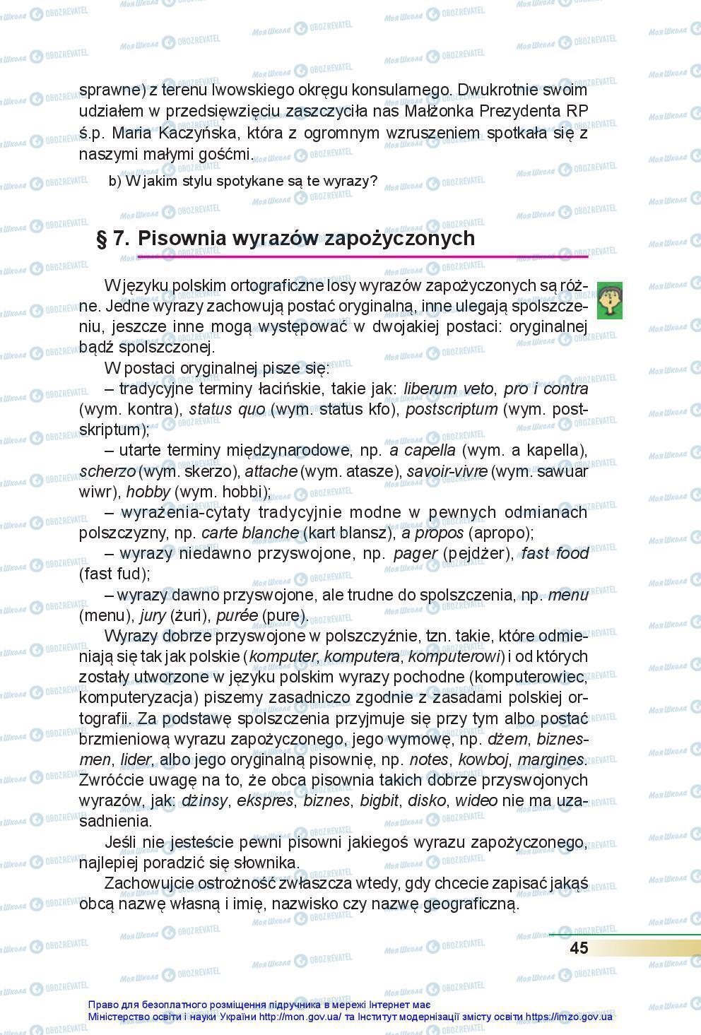 Учебники Польский язык 7 класс страница 45