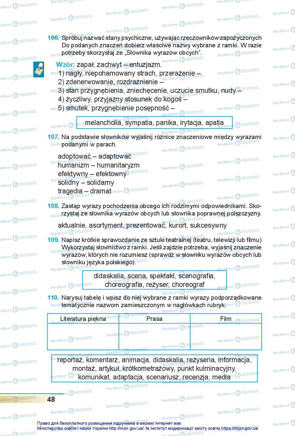 Учебники Польский язык 7 класс страница 48