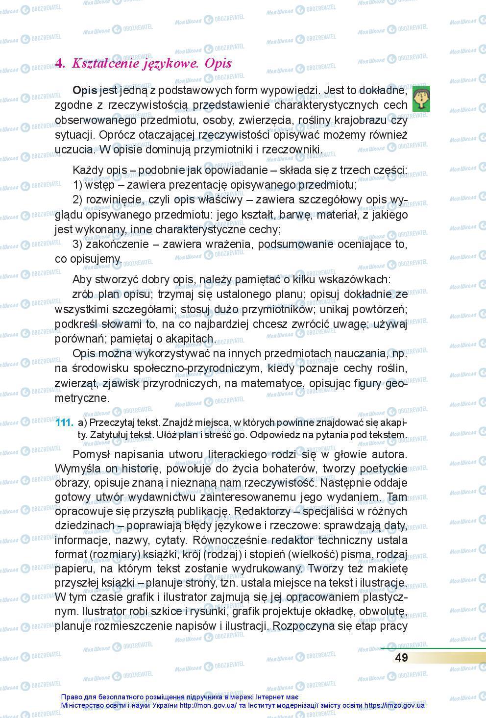 Підручники Польська мова 7 клас сторінка 49