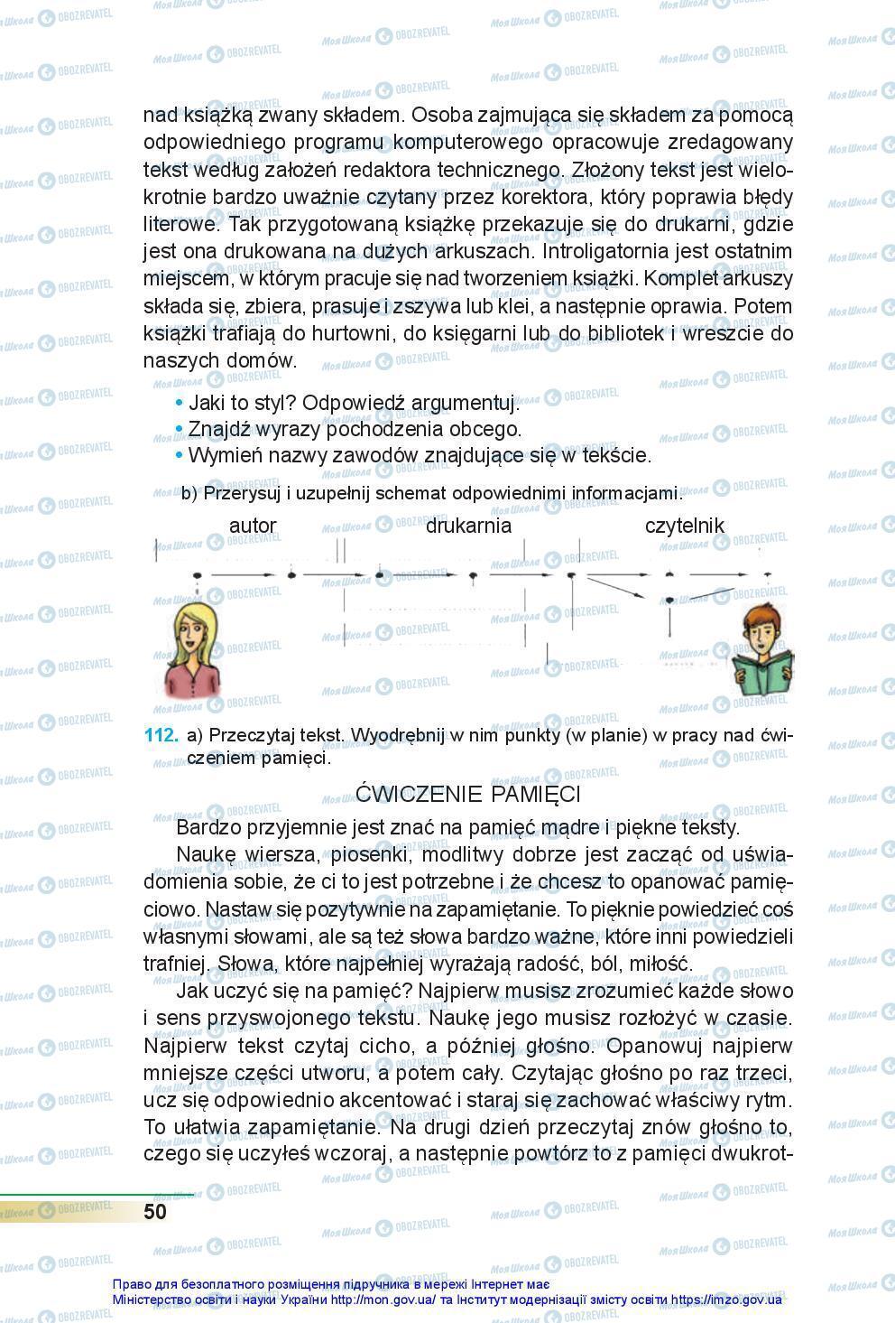 Учебники Польский язык 7 класс страница 50