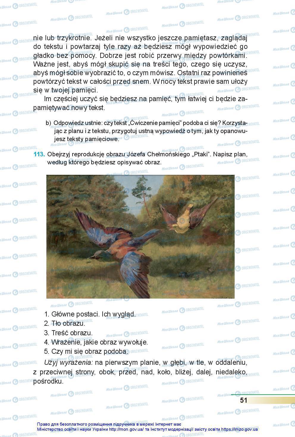 Підручники Польська мова 7 клас сторінка 51
