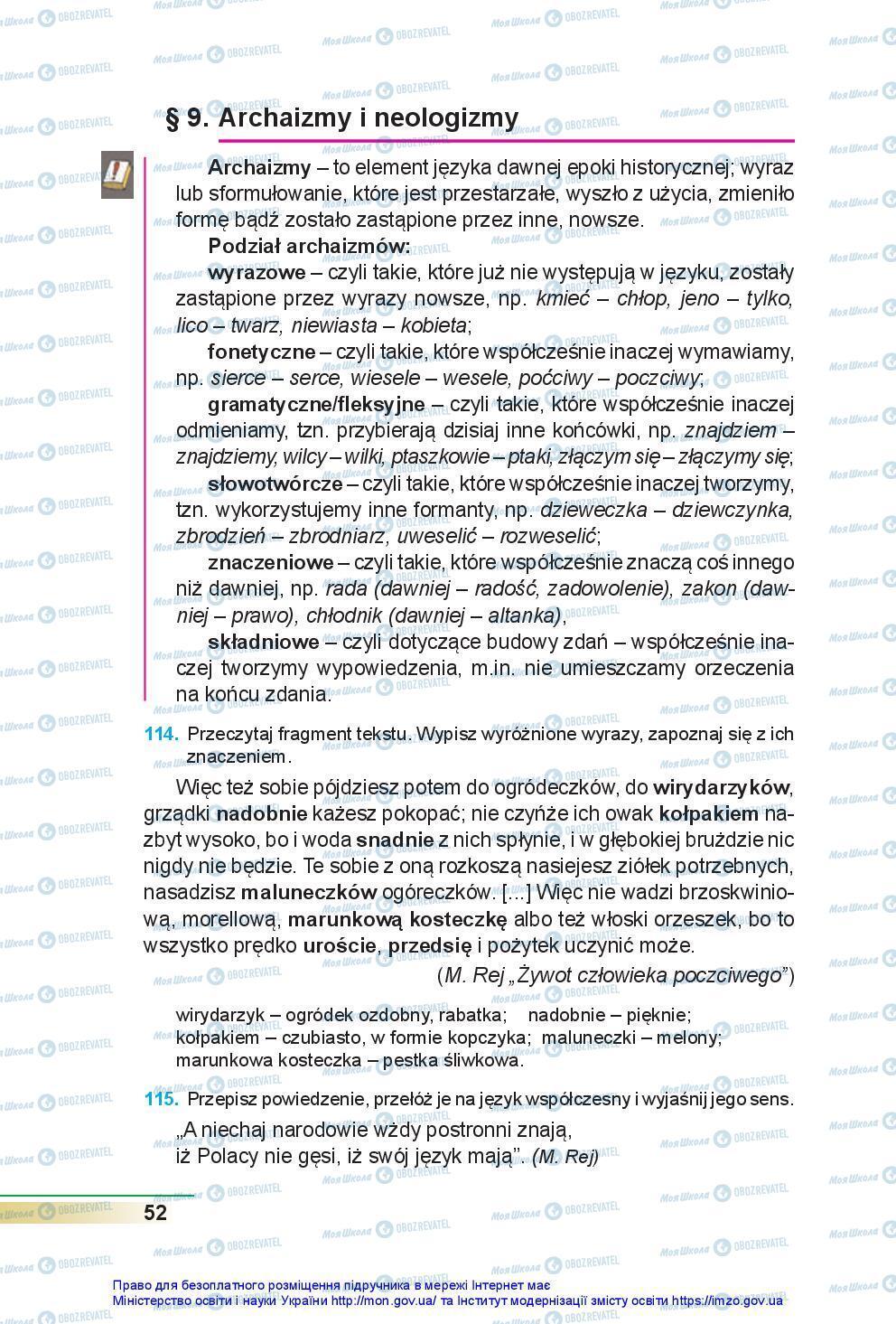 Учебники Польский язык 7 класс страница 52