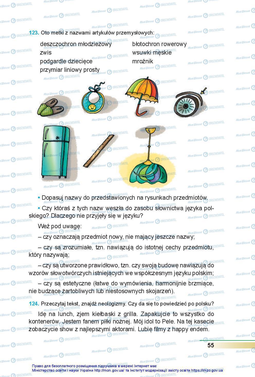 Підручники Польська мова 7 клас сторінка 55
