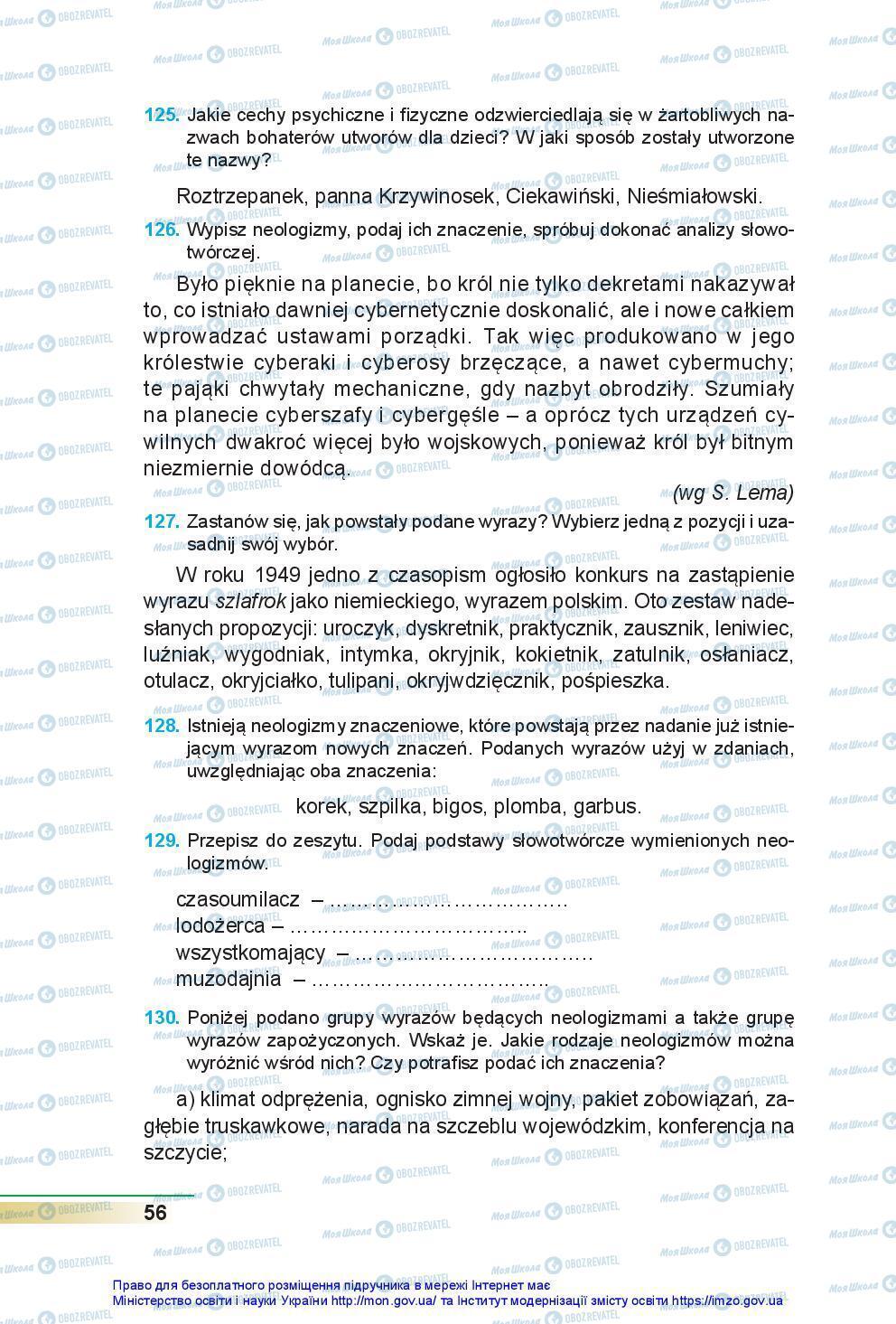 Підручники Польська мова 7 клас сторінка 56