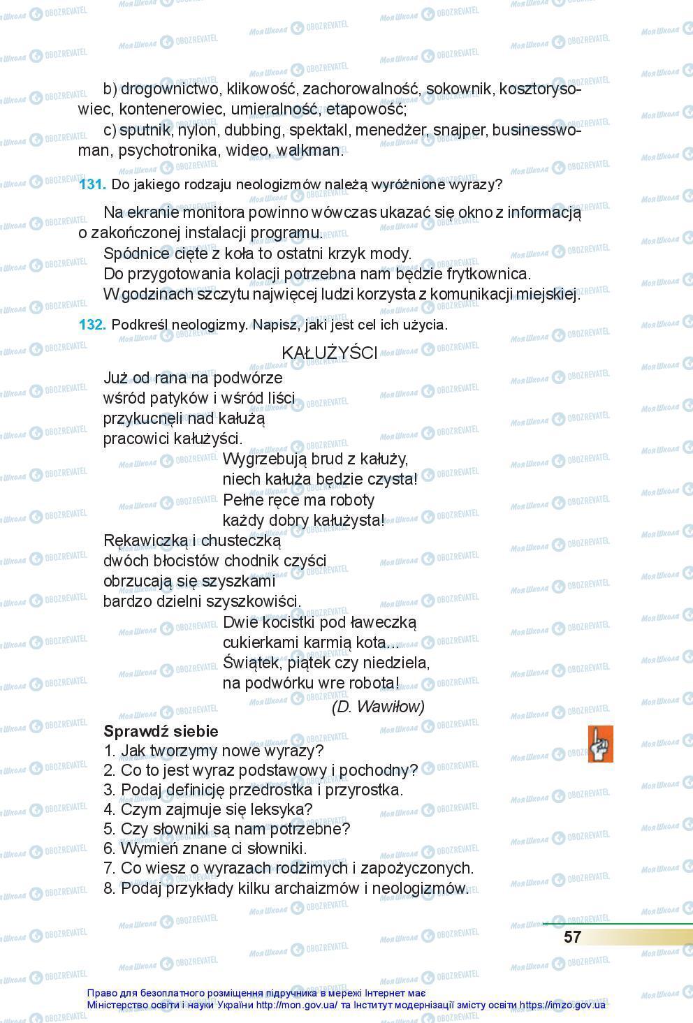 Учебники Польский язык 7 класс страница 57