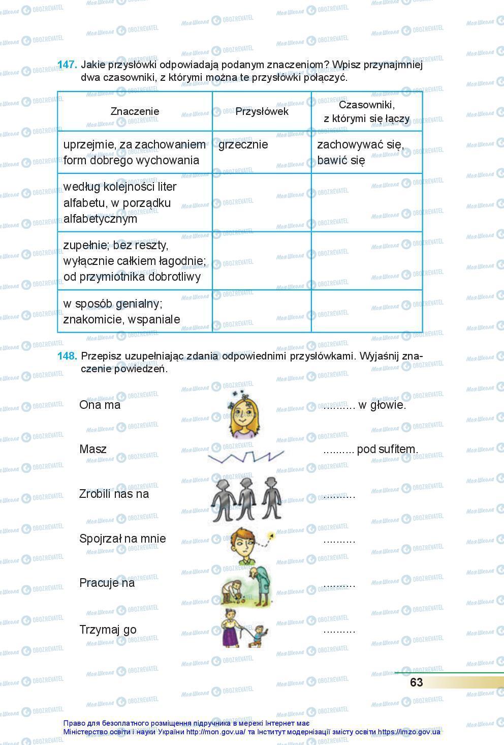 Підручники Польська мова 7 клас сторінка 63