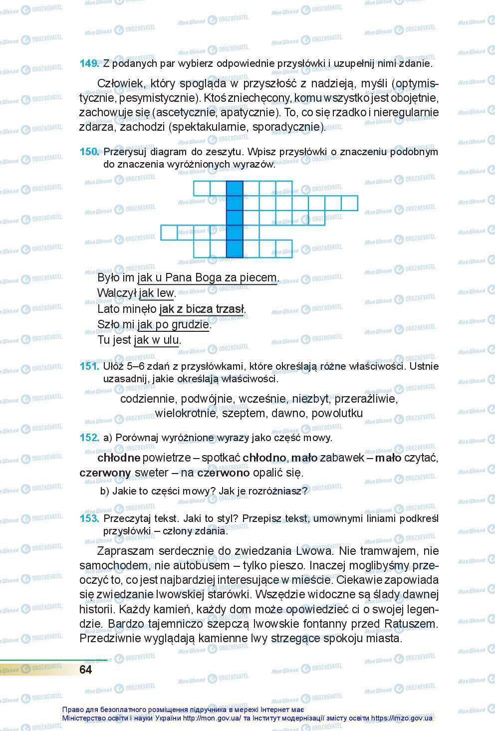 Учебники Польский язык 7 класс страница 64