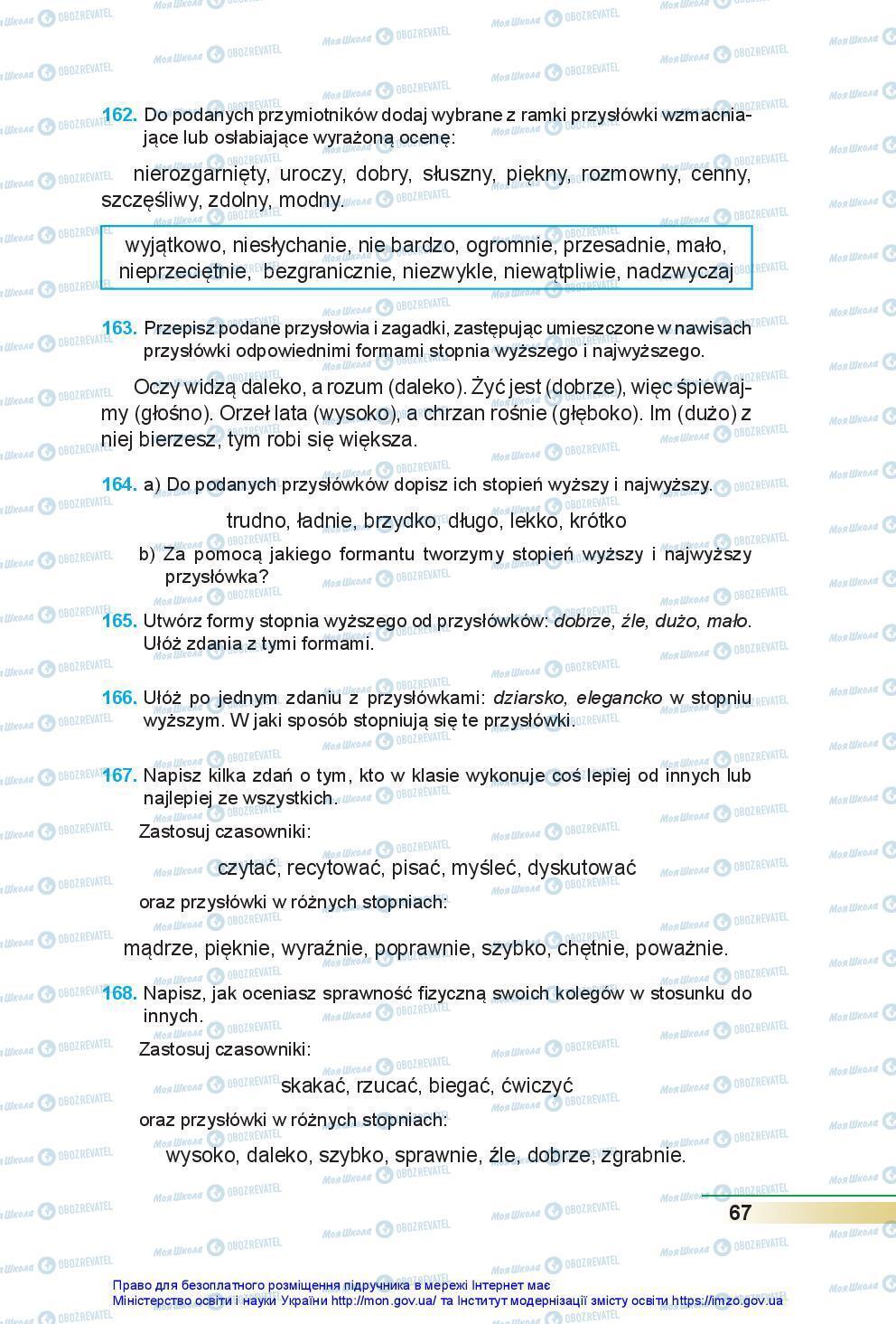 Підручники Польська мова 7 клас сторінка 67