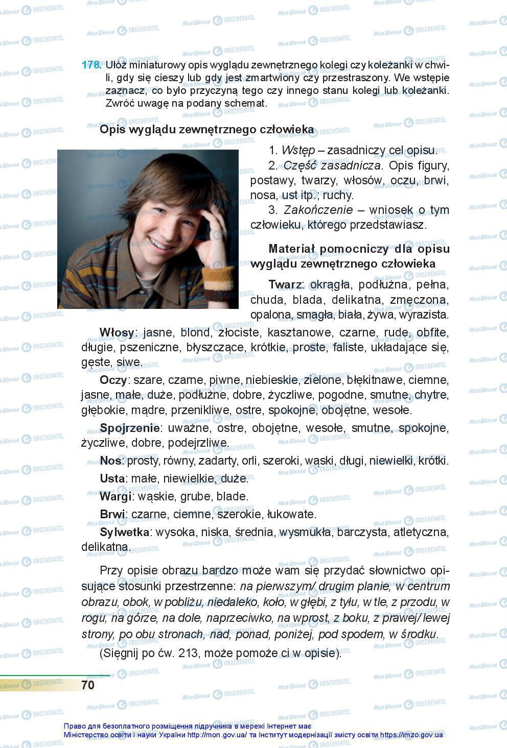 Учебники Польский язык 7 класс страница 70
