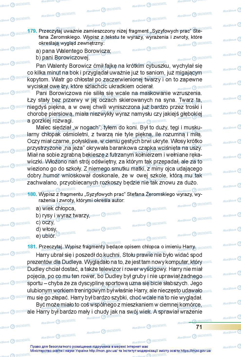 Учебники Польский язык 7 класс страница 71