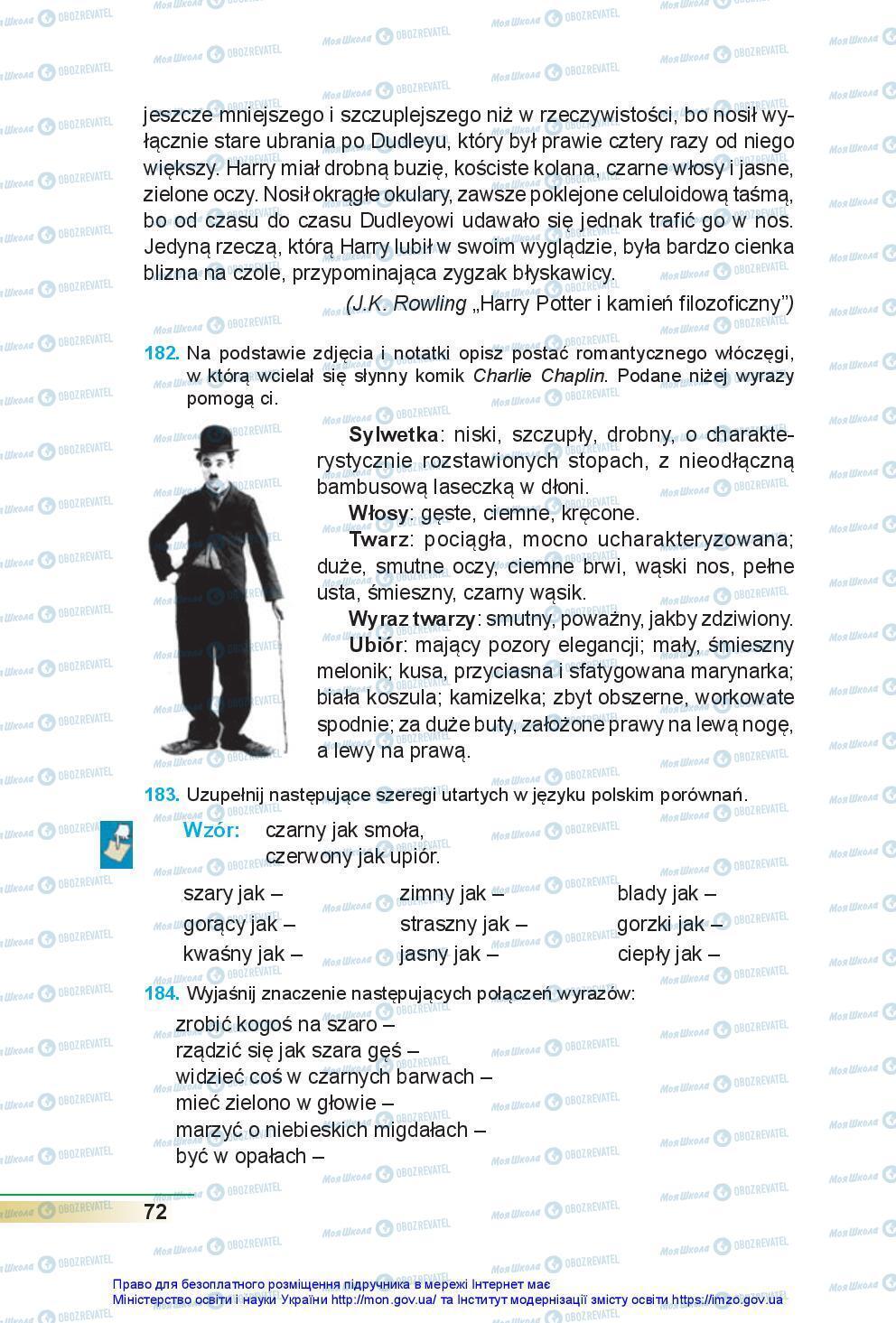 Підручники Польська мова 7 клас сторінка 72