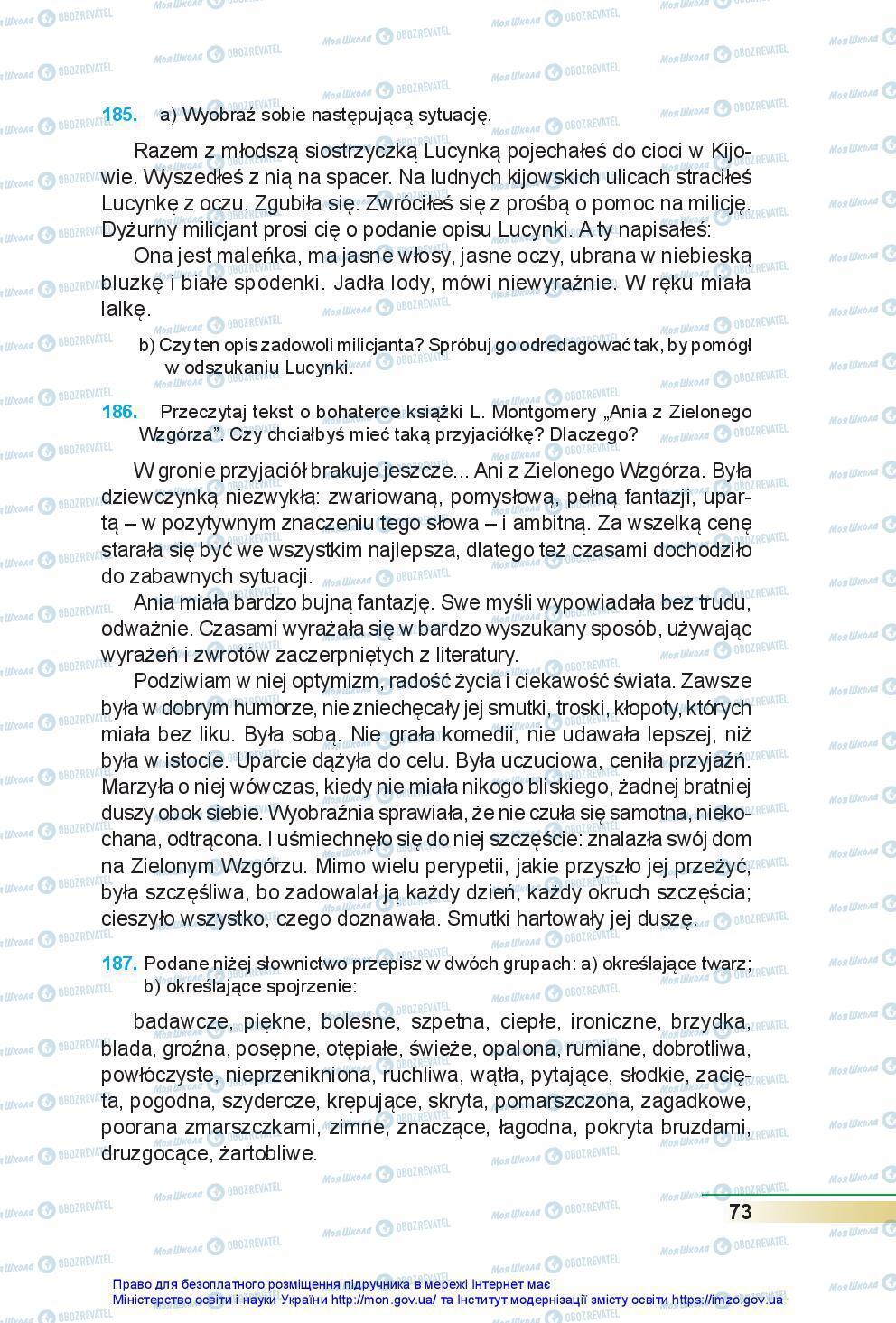 Учебники Польский язык 7 класс страница 73