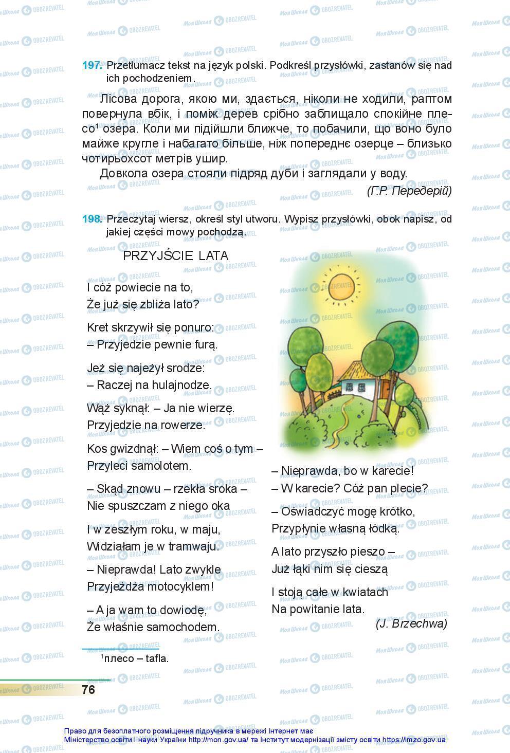 Учебники Польский язык 7 класс страница 76