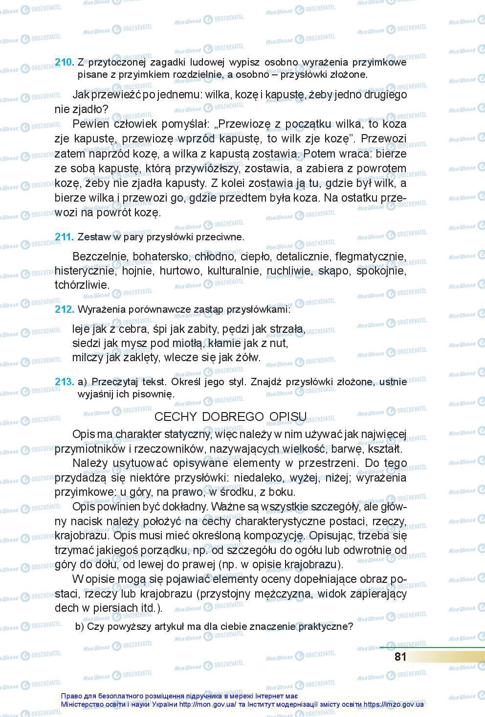 Учебники Польский язык 7 класс страница 81