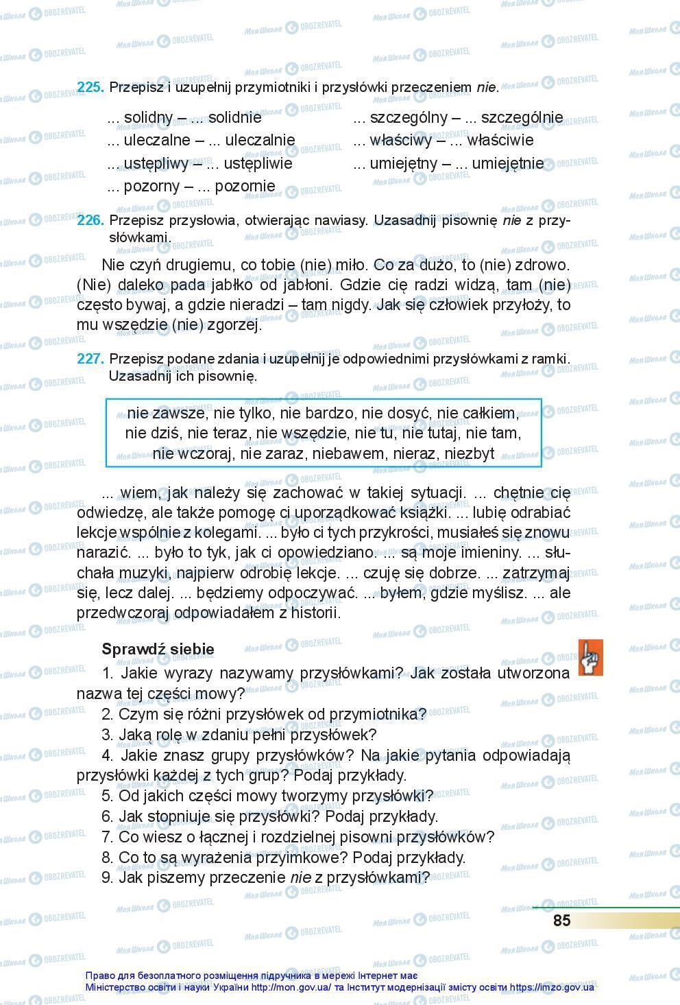 Підручники Польська мова 7 клас сторінка 85