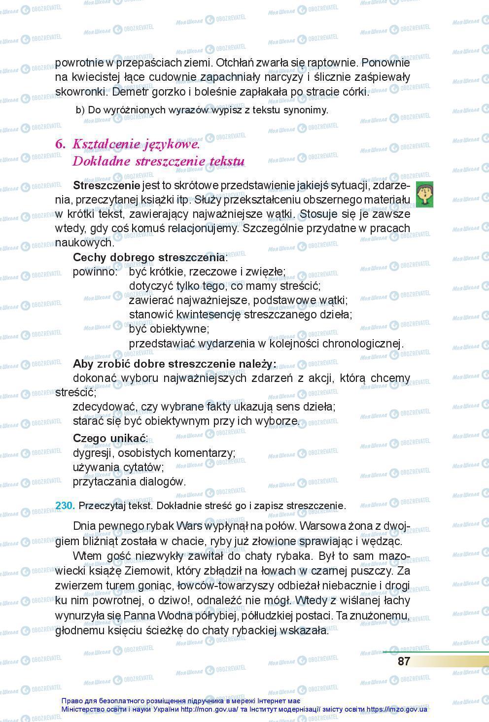 Підручники Польська мова 7 клас сторінка 87