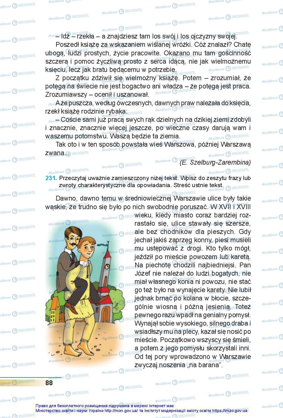 Підручники Польська мова 7 клас сторінка 88