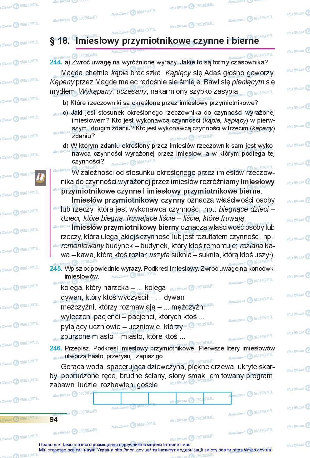 Учебники Польский язык 7 класс страница 94