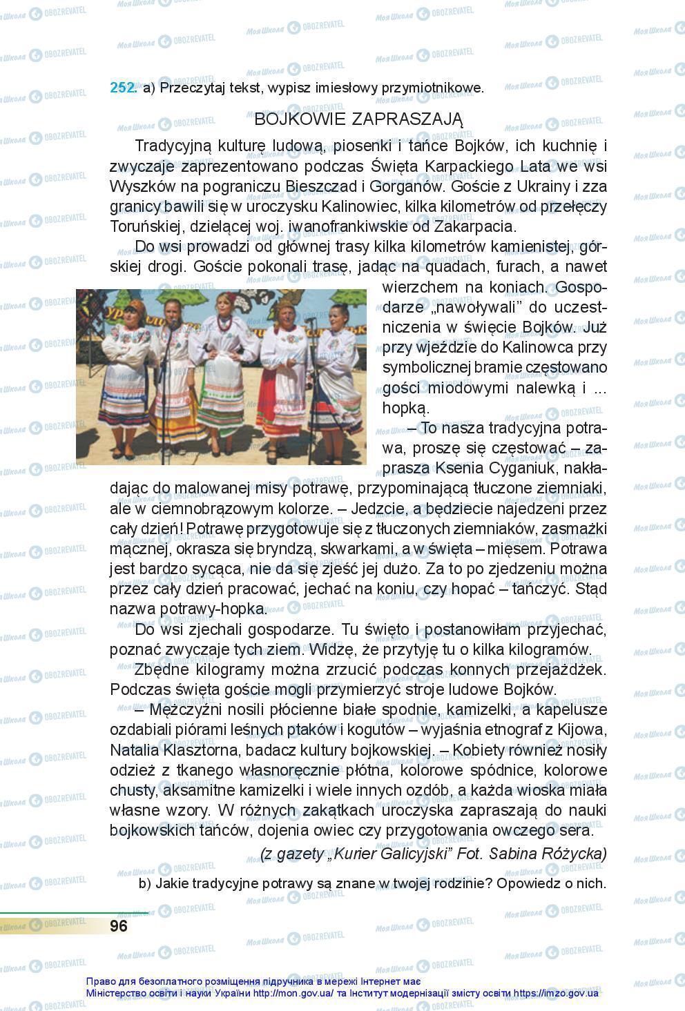 Учебники Польский язык 7 класс страница 96