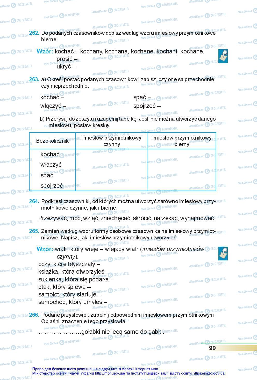 Підручники Польська мова 7 клас сторінка 99