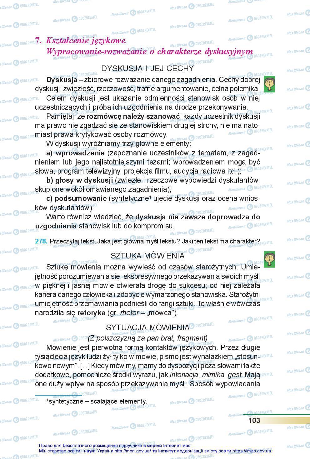 Учебники Польский язык 7 класс страница 103