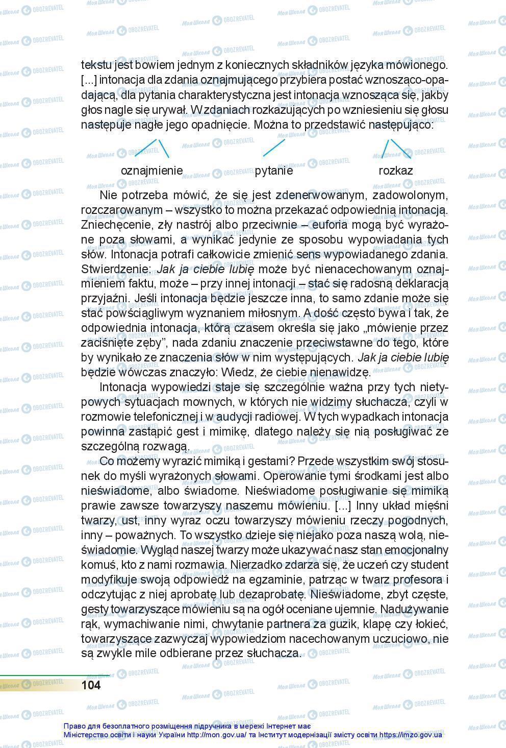 Учебники Польский язык 7 класс страница 104