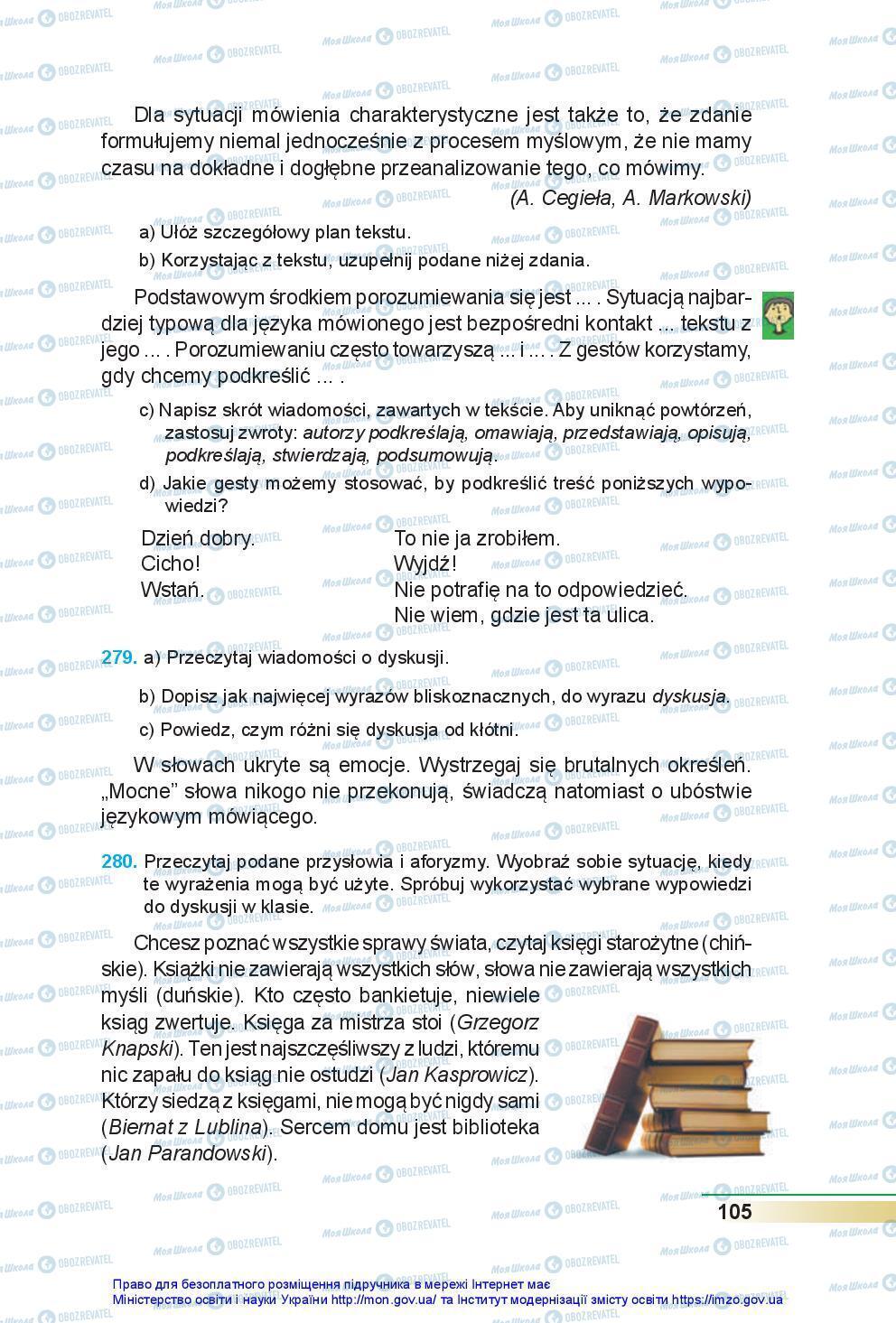 Підручники Польська мова 7 клас сторінка 105