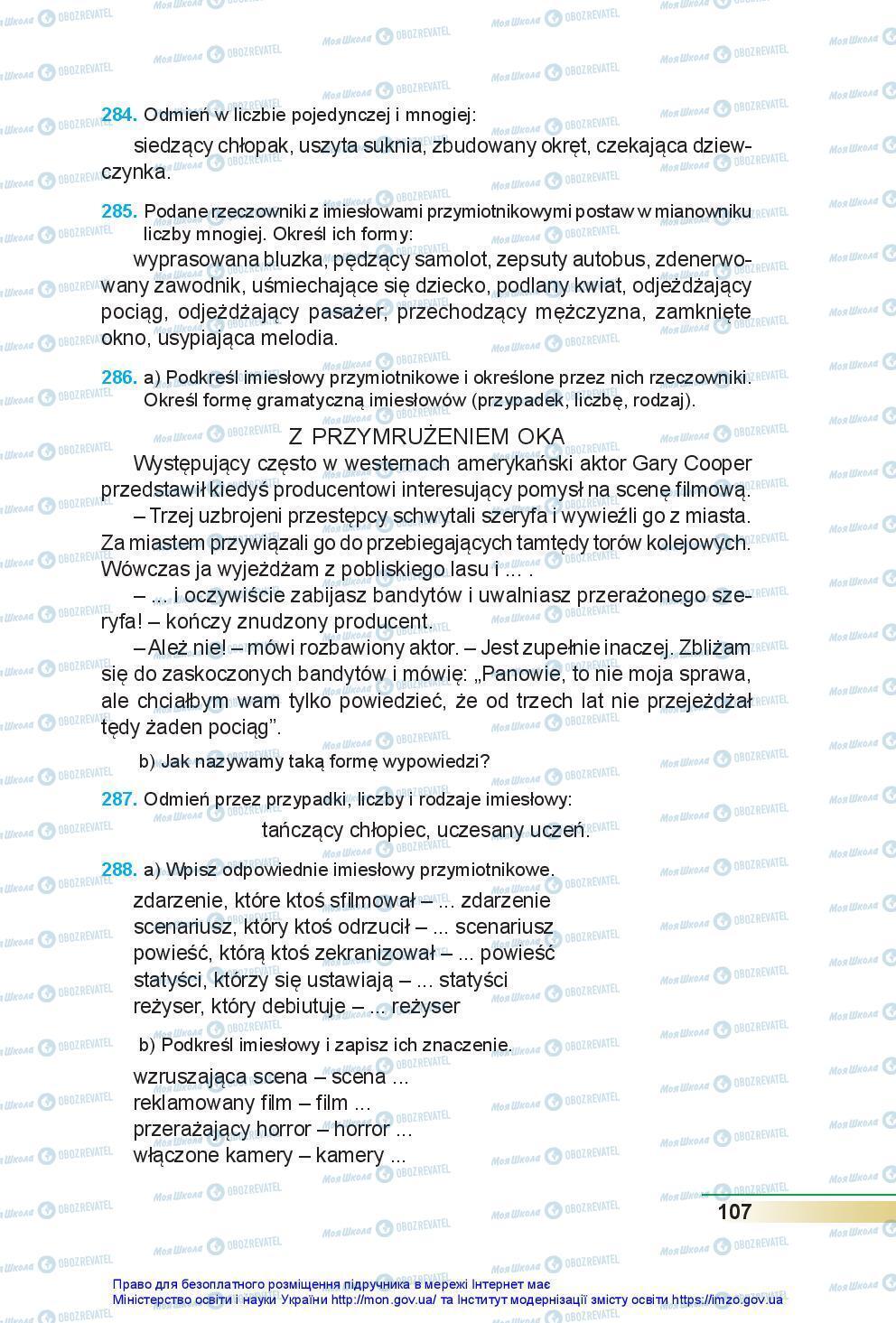 Учебники Польский язык 7 класс страница 107