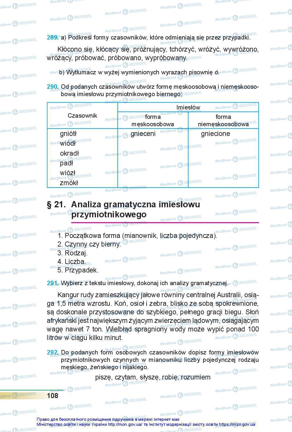 Учебники Польский язык 7 класс страница 108