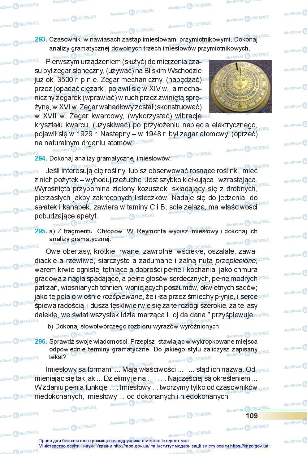 Підручники Польська мова 7 клас сторінка 109
