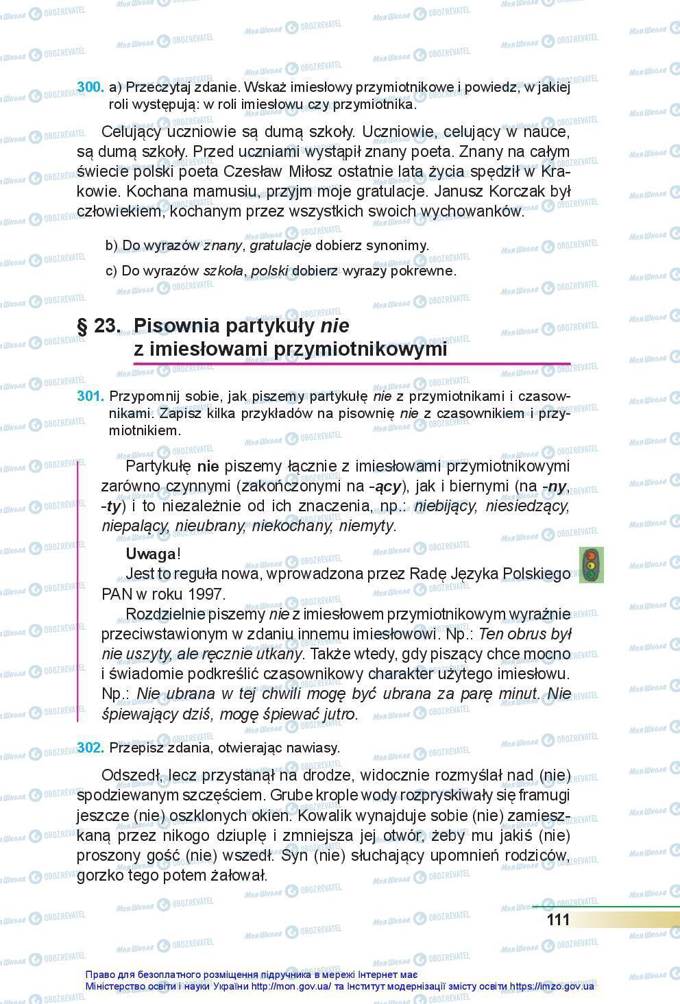 Підручники Польська мова 7 клас сторінка 111