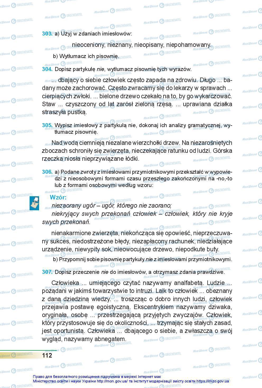 Підручники Польська мова 7 клас сторінка 112