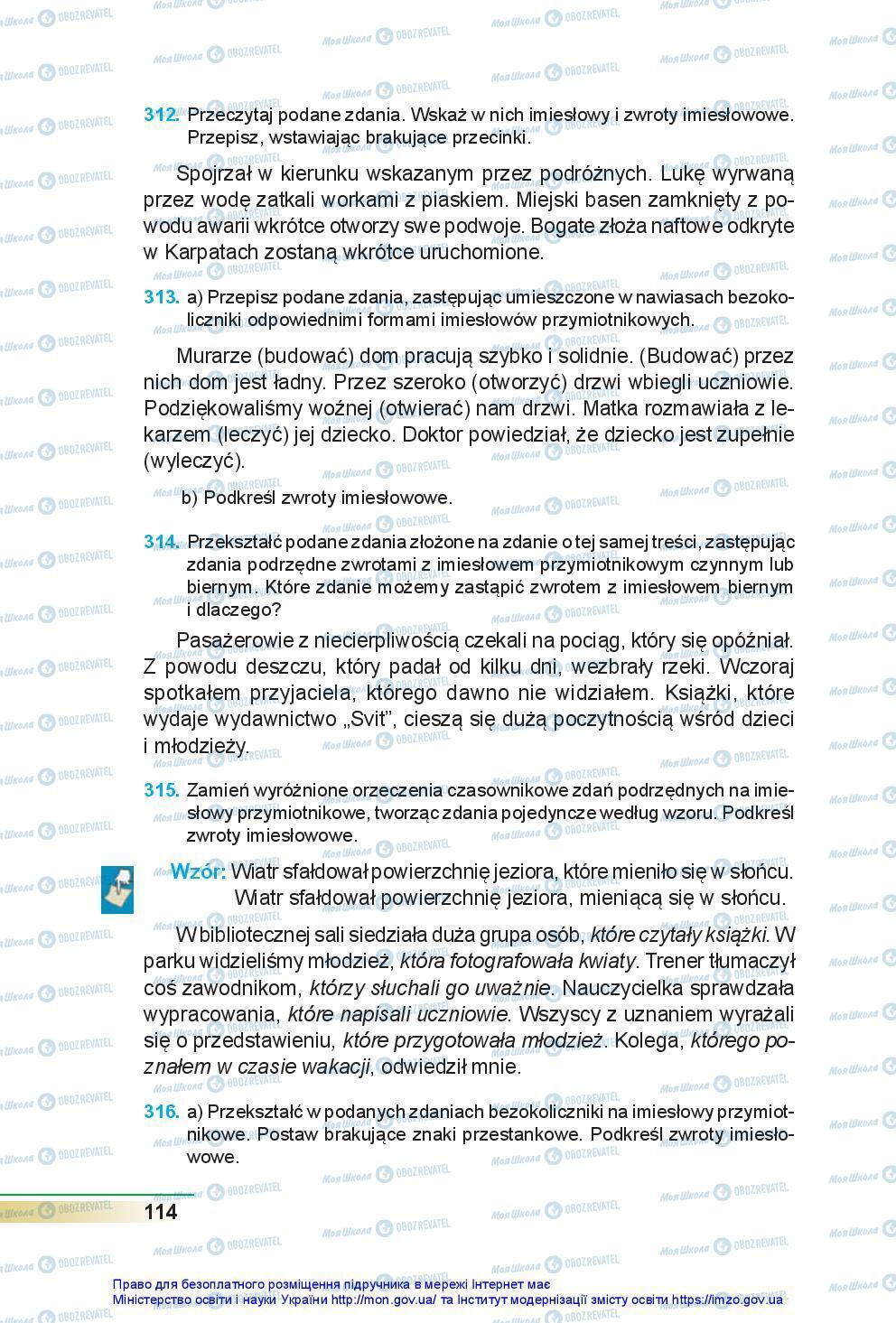 Учебники Польский язык 7 класс страница 114