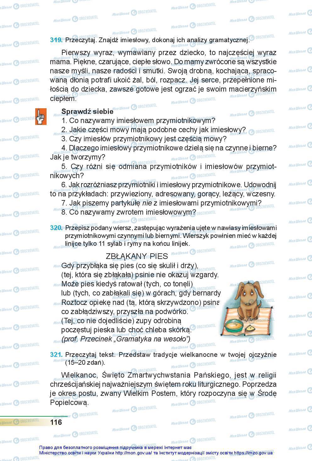 Учебники Польский язык 7 класс страница 116