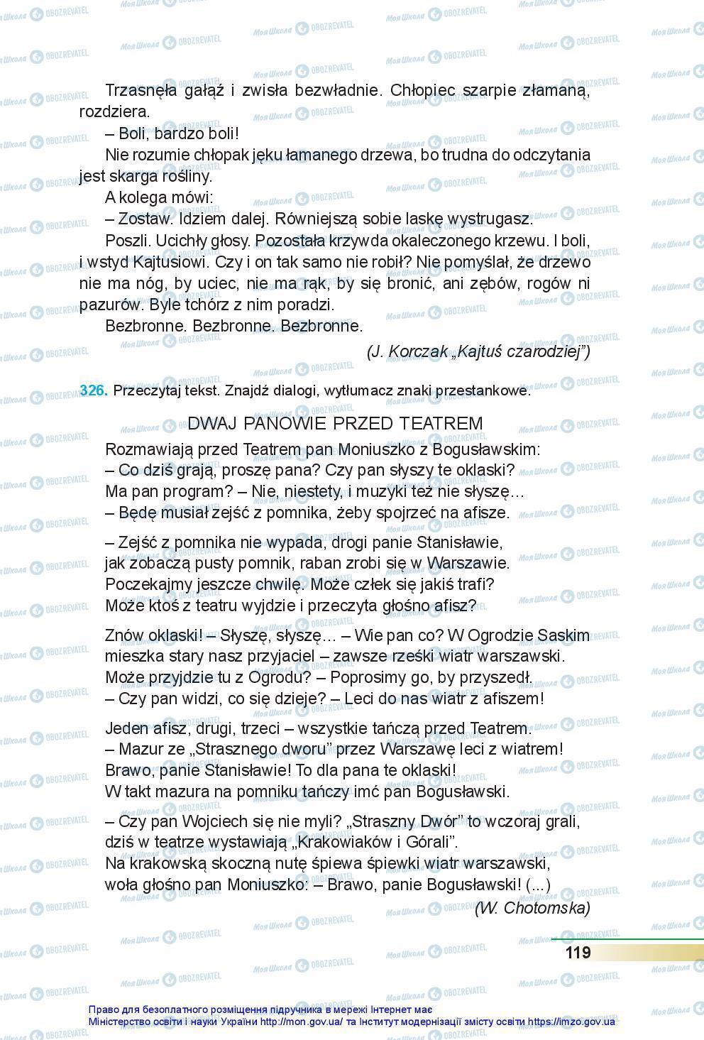 Підручники Польська мова 7 клас сторінка 119