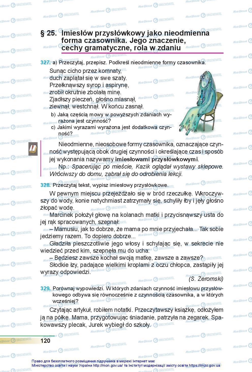 Підручники Польська мова 7 клас сторінка 120