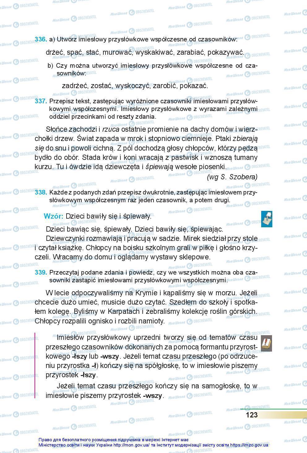 Учебники Польский язык 7 класс страница 123