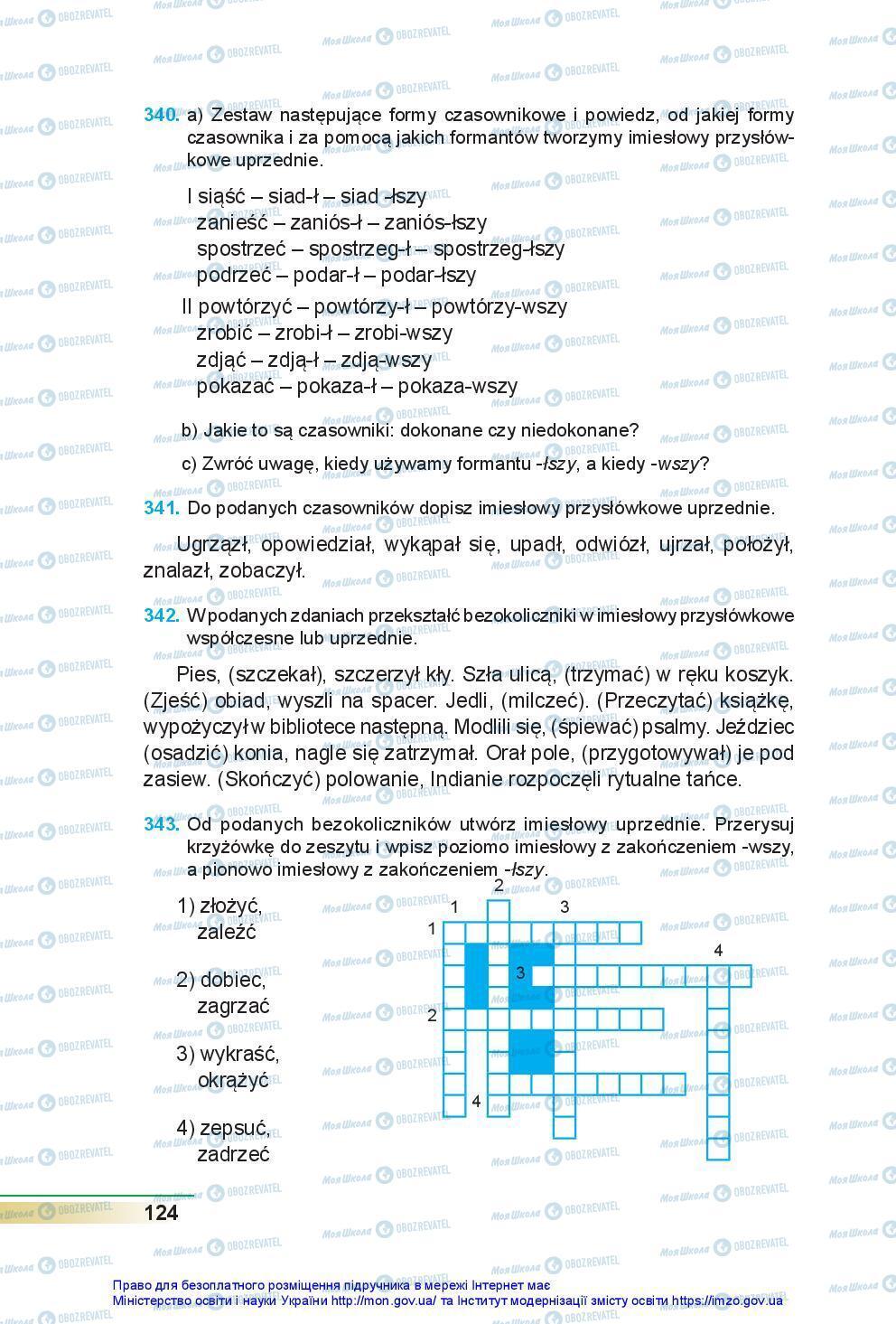 Підручники Польська мова 7 клас сторінка 124