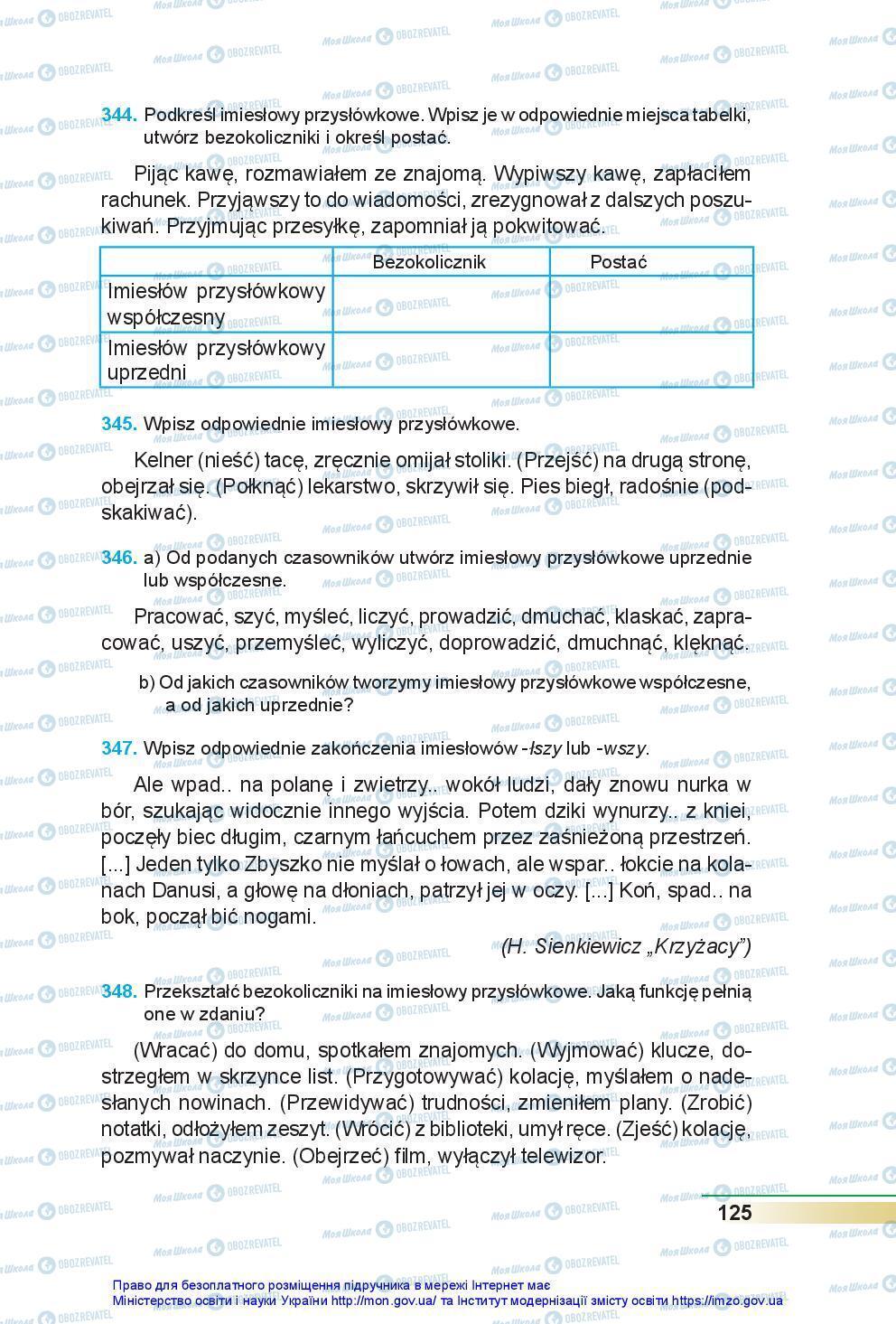 Підручники Польська мова 7 клас сторінка 125