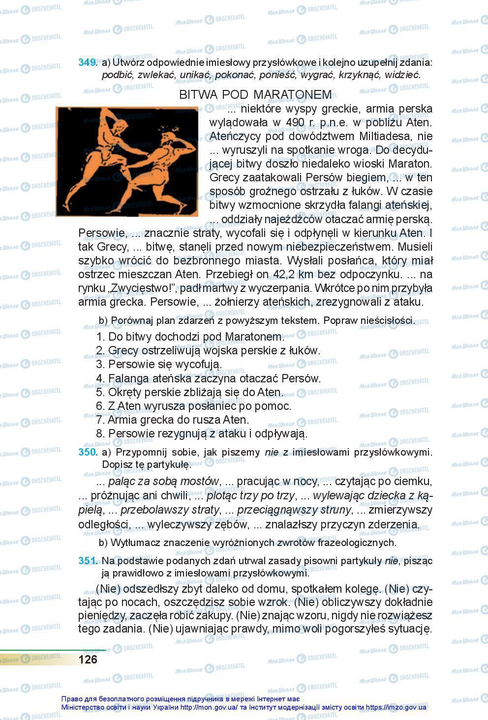 Учебники Польский язык 7 класс страница 126